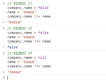 javascript ES2021 nulos e undefineds